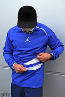 Мужской анорак/ветровка/куртка джордан (Jordan 23), голубая реплика, фото 1