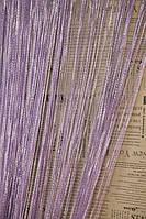 Нитяные шторы Лапша дождик № 12 сирень