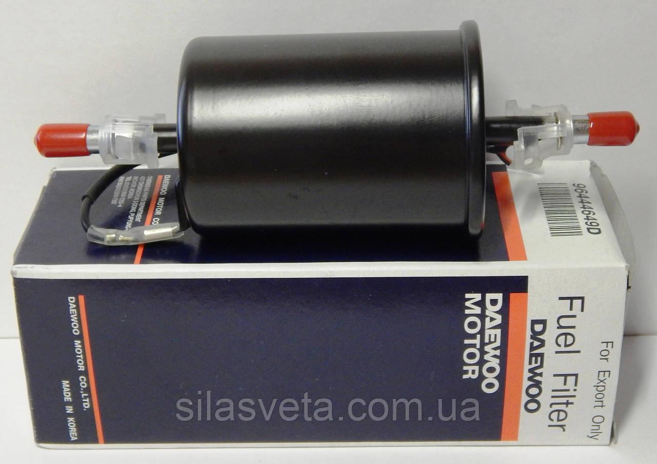 Топливный фильтр Daewoo Lanos (96444649 D)