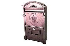 Почтовый ящик Vita - герб Англии (коричневый)