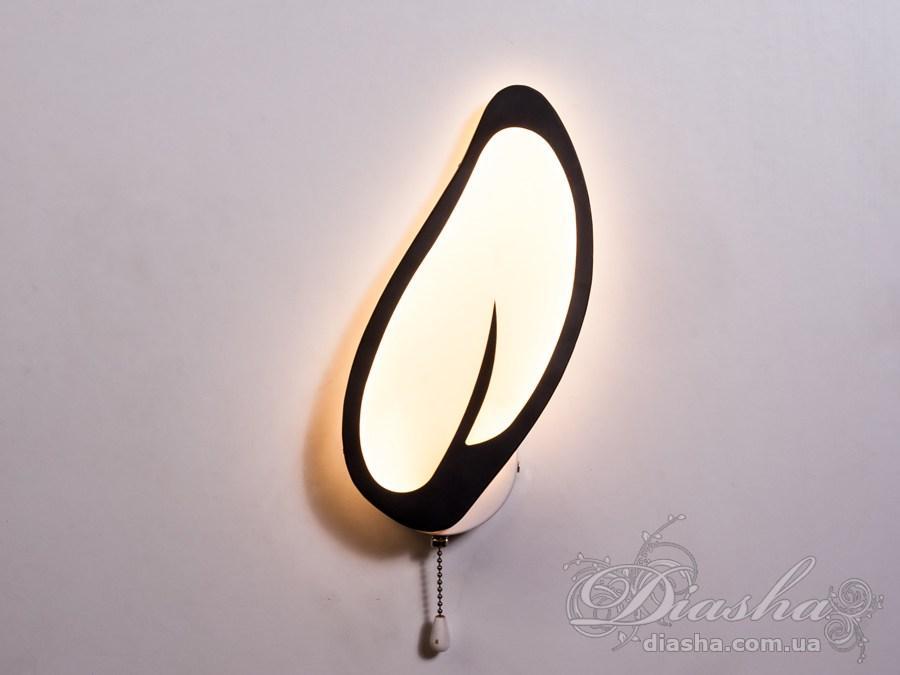 Светодиодный светильник цвет черно белый 20W Диаша&8096/1BK