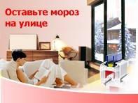 Дверь балконная в Киеве, (044) 332 30 21, купить пластиковые двери, выход на балкон