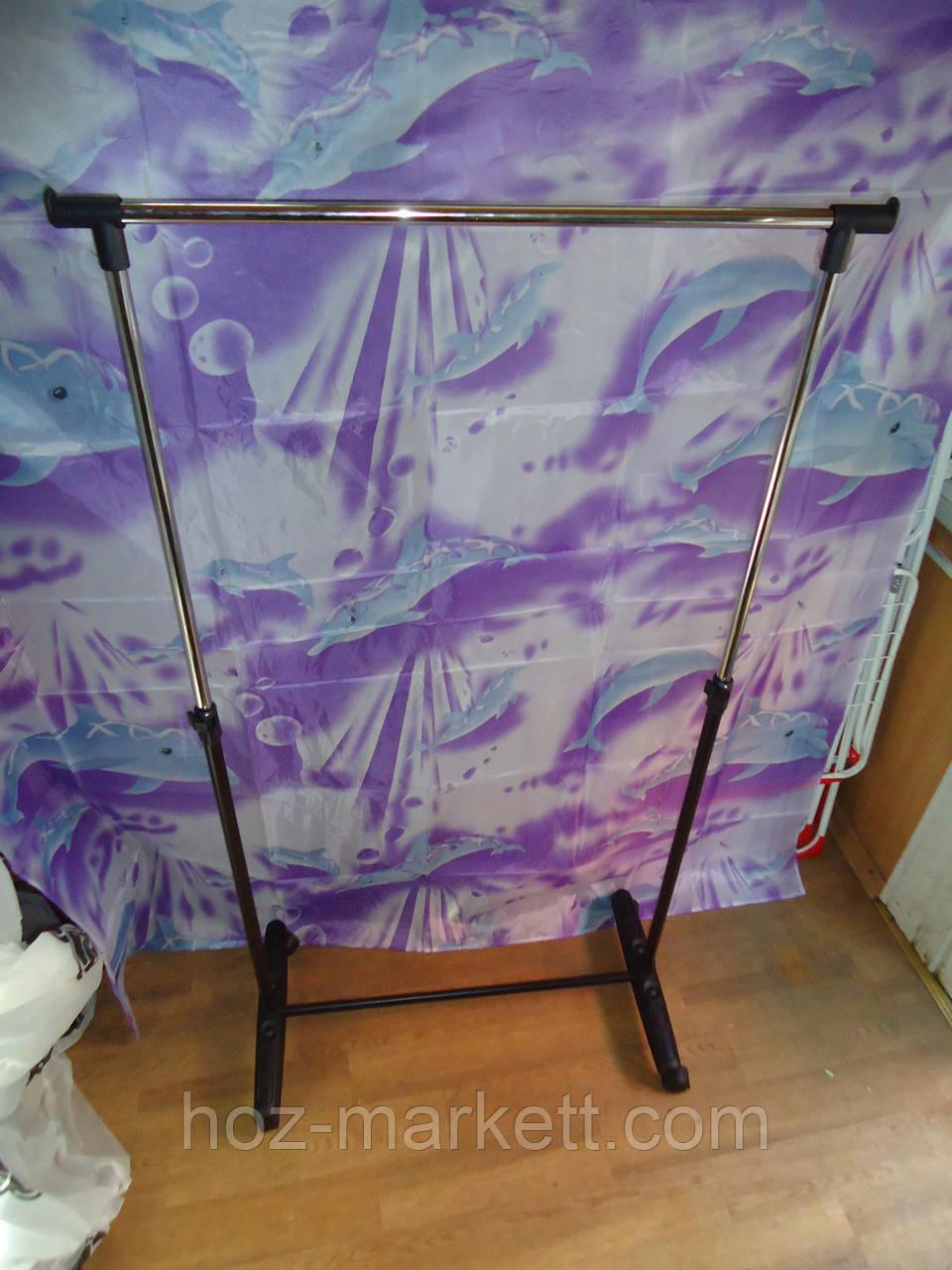 Стойка для одежды одинарная Мини - Интернет-магазин Hoz-markett.com в Харькове