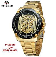 Мужские механические часы скелетон Skeleton ОРИГИНАЛ Forsining AUTO GOLD