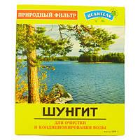 Шунгит для минерализации воды Premium (500гр) - Природный целитель