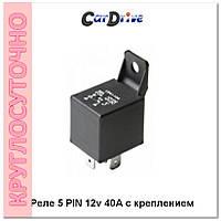Реле вентилятора, конд, ближн света LANOS ориг 12v 40A 4 конт 94580684/ SR1912