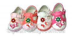 Детские пинетки ТМ. LiLin Shoes для девочек оптом (разм. с 13 по 17)