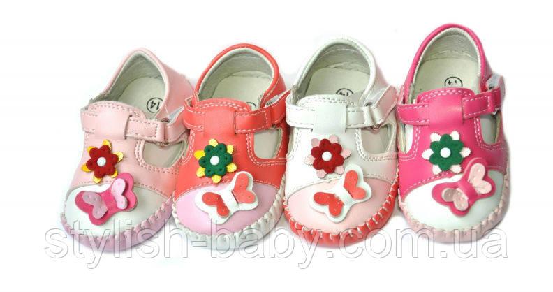 Детские пинетки ТМ. LiLin Shoes для девочек оптом (разм. с 13 по 17), фото 2