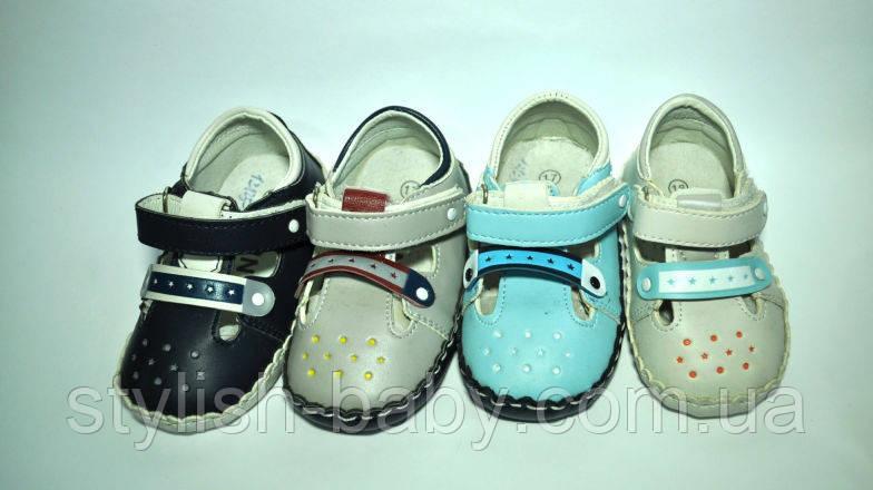 Дитячі пінетки ТМ. LiLin Shoes для хлопчиків оптом (розм. з 15 по 19)
