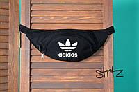 Текстильная поясная сумка бананка для активных людей адидас Adidas черная реплика, фото 1