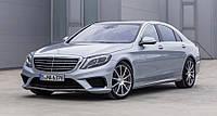 Комплект рестайлин обвеса Mercedes-Benz S-Class (W222) S63/S65 AMG