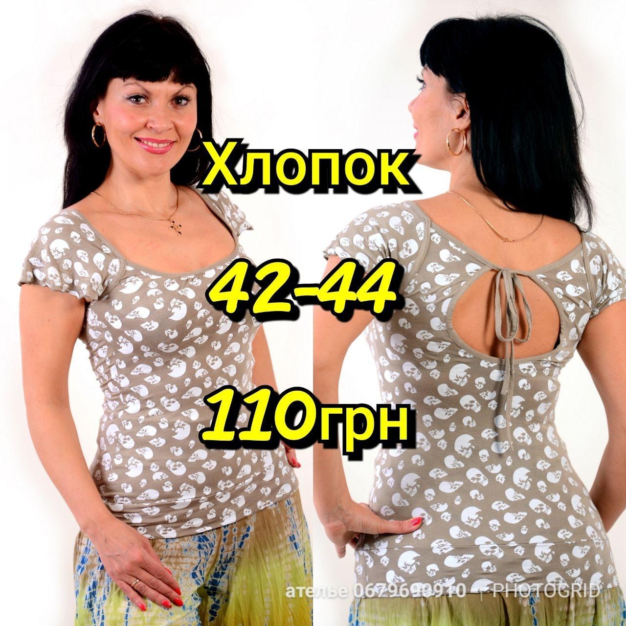 Блуза туника женская(БЛ 048-4)