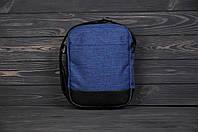 Тканевая/текстильная мужская сумка/барсетка/месенджер через/на плече, фото 1