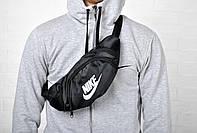 Сумка на пояс, бананка найк (Nike) реплика