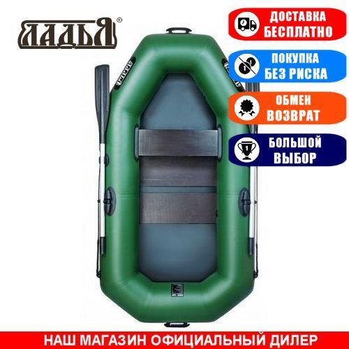 Лодка Ladya LT-220EC. Гребная, 2,20м, 1 место, 850/850 ПВХ, сдвижные сиденья, реечное днище. Надувная лодка ПВХ Ладья ЛТ-220ЕС;