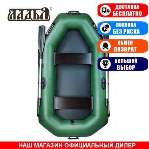 Лодка Ladya LT-220D. Гребная, 2,20м, 2 места, 850/850ПВХ, стац. сиденья, без днища. Надувная лодка ПВХ Ладья ЛТ-220Д;