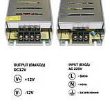 Блок питания OEM DC12 200W 16,5А STR-200 узкий, фото 3