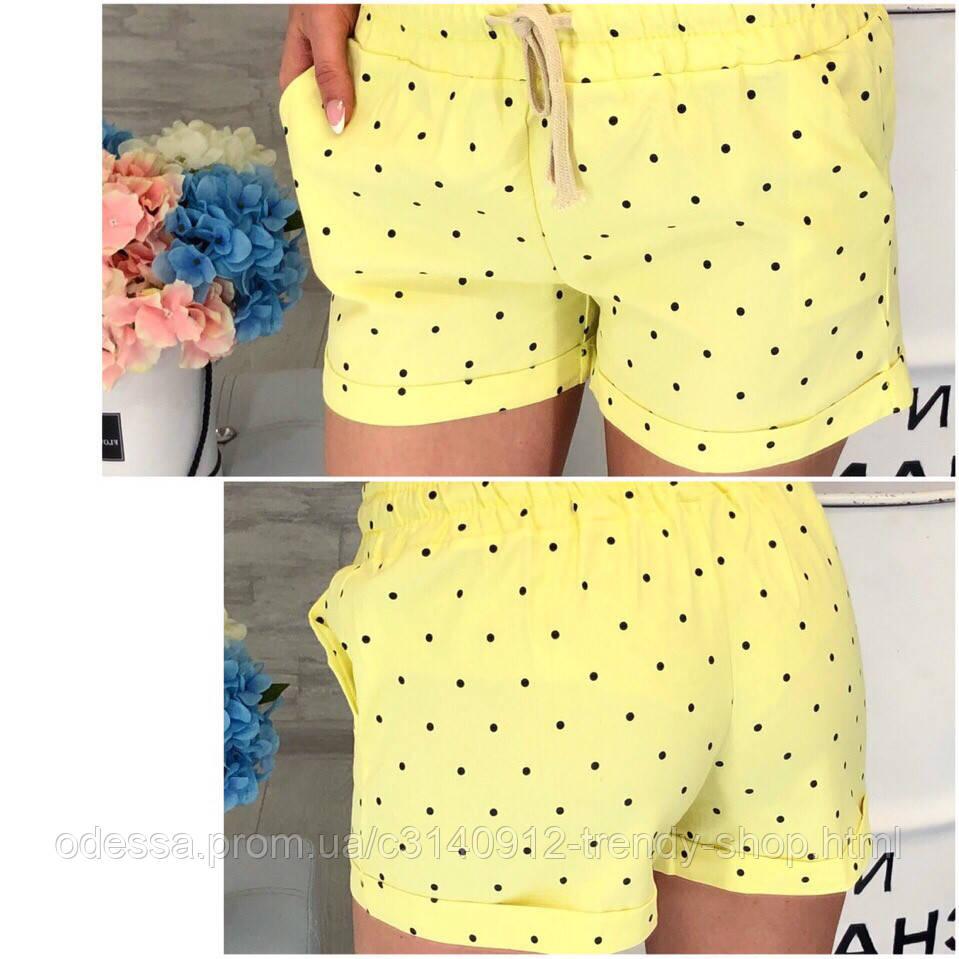 Женские красивые шорты яркие мята желтые коттон 42-46