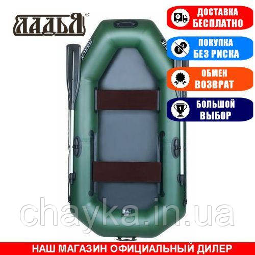 Лодка Ladya LT-240AE. Гребная, 2,40м, 2 места, 850/850ПВХ, сдвиж/стац сиденья, без днища. Надувная лодка ПВХ Ладья ЛТ-240АЕ;