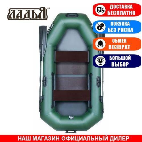 Лодка Ladya LT-240AECB. Гребная, 2,40м, 2 места, 850/850ПВХ, реечное дно, пр.брус. Надувная лодка ПВХ Ладья ЛТ-240АЕСБ;