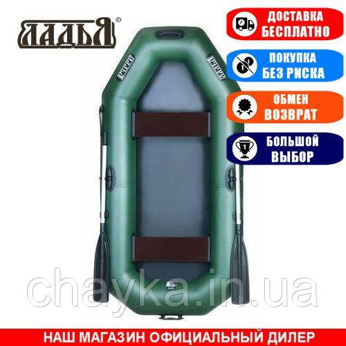 Лодка Ladya LT-250A. Гребная, 2,50м, 2 места, 850/850 ПВХ, стационарные сиденья, без днища. Надувная лодка ПВХ Ладья ЛТ-250А;