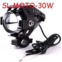 Дополнтельная светодиодная фара SL MOTO в мотоцикл 15W  1500 LUMEN Cree. дальний свет
