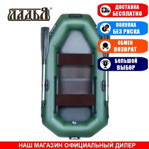 Лодка Ladya LT-250AEC. Гребная, 2,50м, 2 места, 850/850ПВХ, сдвиж/стац сиденья, реечное днище. Надувная лодка ПВХ Ладья ЛТ-250АЕС;