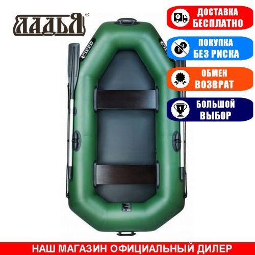 Лодка Ladya LT-240B. Гребная, 2,40м, 2 места, 850/850ПВХ, стац. сиденья, без днища, прив. брус. Надувная лодка ПВХ Ладья ЛТ-240Б;