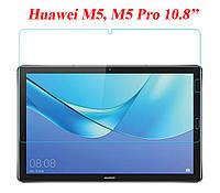 """Защитное стекло Huawei MediaPad M5, M5 Pro 10.8"""""""