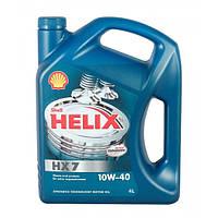 Моторное масло Shell Helix HX7 10W40 4L ( API SN/CF , ACEA A3/B3/B4 ) полусинтетика