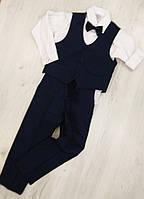 Детский нарядный костюм на мальчика (рубашка, брюки,жилет,бабочка) размер 110-128 (на 5 - 8 лет) Турция