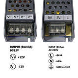 Блок питания BIOM Professional DC12 250W BPU-250 21А, фото 3