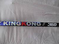 Спиннинг телескопический SIWEIDA KING KONG 360