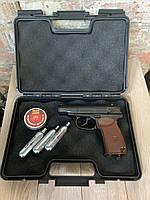 Пневмат Пистолет Макарова ПМ подвижный затвор - Набор  + Кейс + 5 баллонов + 500шт. шариков