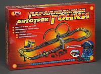 """Автотрек """"Параллельные гонки"""" Play Smart 0820"""