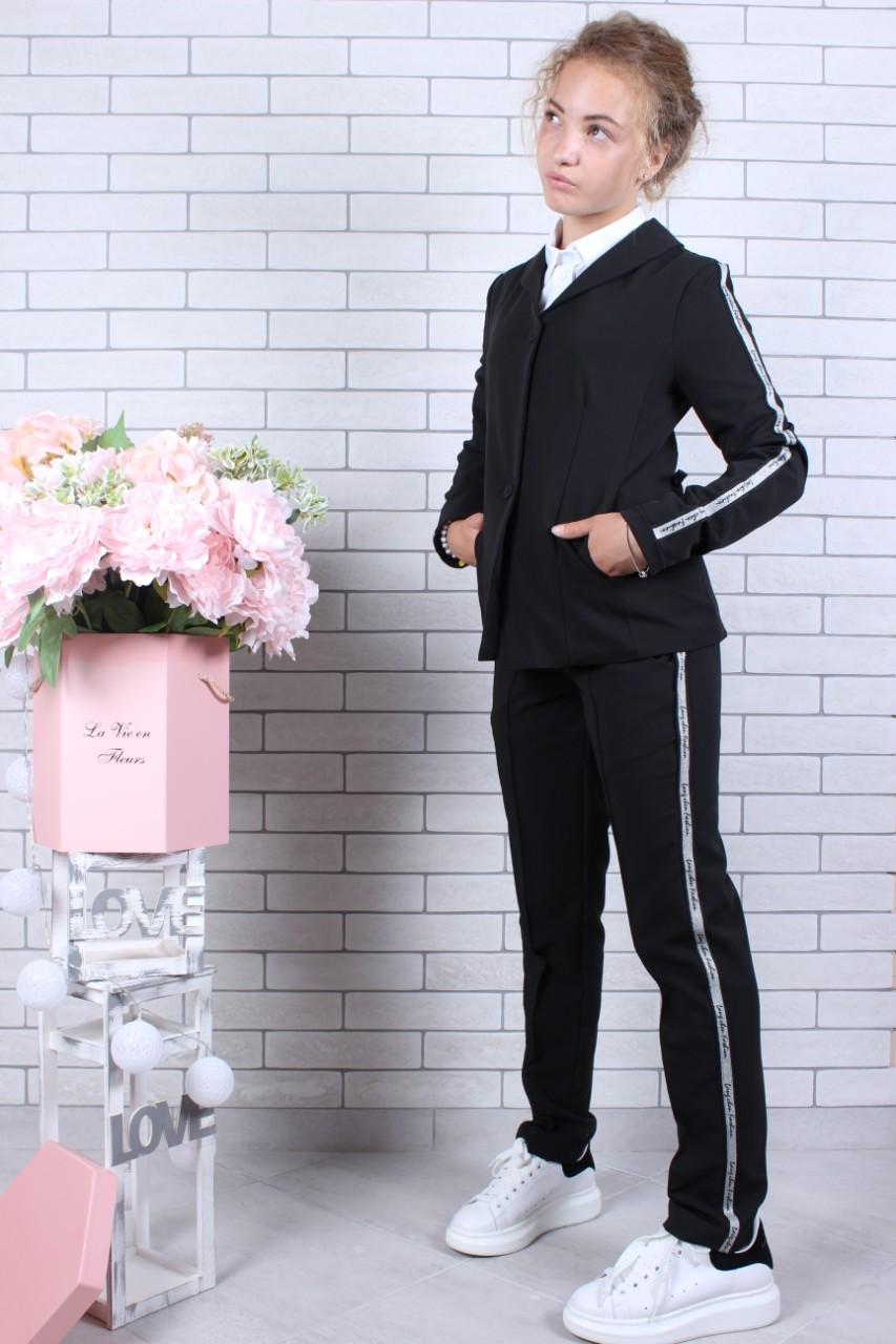 Подростковый костюм для девочки р. 134-164 опт черный