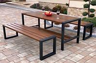 Комплект садовой мебели:стол и лавки из дерева и металла