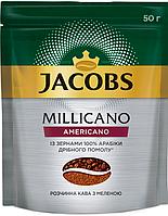 Кофе Jacobs BARISTA Millicano растворимый 50 гр.