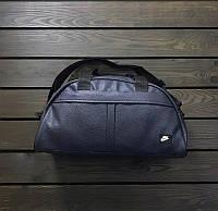 Мужская/женская синяя спортивная/дорожная сумка эко-кожа/кожзам/искусственная кожа найк/Nike, фото 1