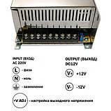 Блок питания OEM DC12 500W 41А TR-500-12, фото 2