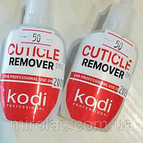 Ремувер для кутикулы Kodi