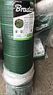 Агроткань 3,2*100м 100 гр/м² против сорняков PP, Зеленая UV, Bradas, фото 4