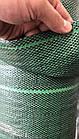 Агроткань 3,2*100м 100 гр/м² против сорняков PP, Зеленая UV, Bradas, фото 2