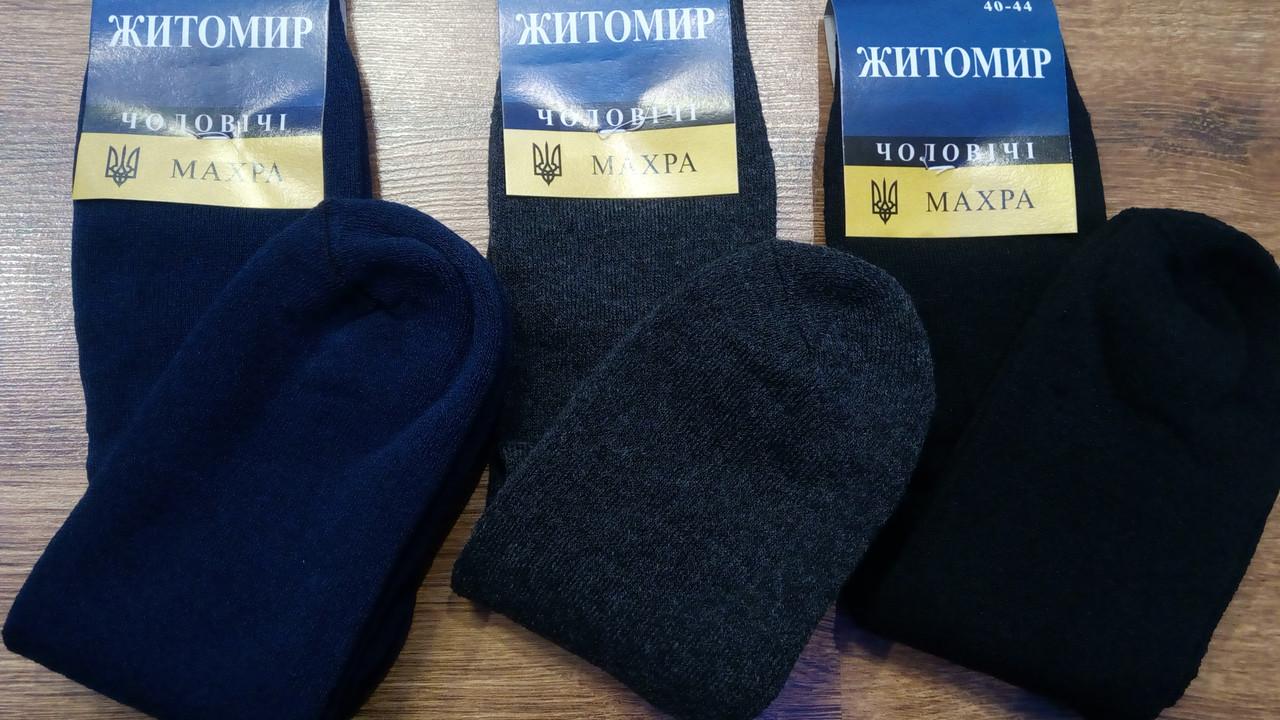 """Чоловічі шкарпетки,""""Житомир Махра""""ассорти 27-29"""