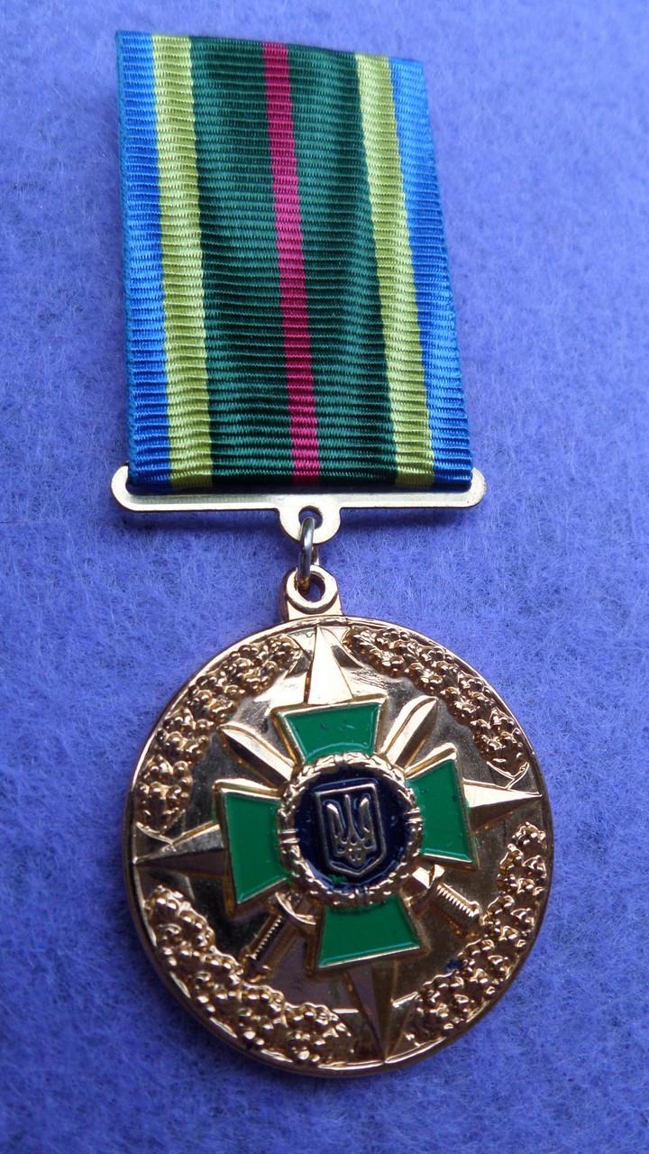 Медаль Державна прикордонна служба України-15 років управління розвідки