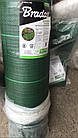 Агроткань 1,6*100м 100 гр/м² против сорняков PP, Зеленая UV, Bradas, фото 3