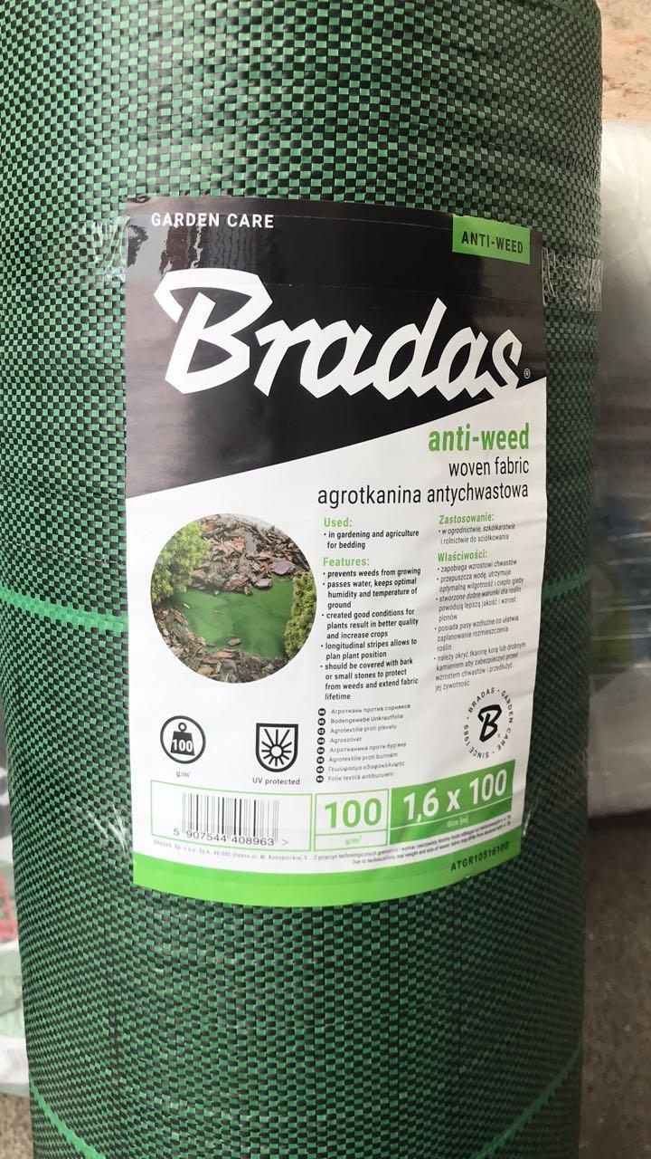 Агроткань против сорняков PP, UV, 100 гр/м² размер 1,6*100м Bradas зеленая