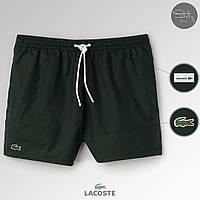 Мужские зеленые пляжные шорты для пляжа/плавания/купания лакост (Lacoste), реплика