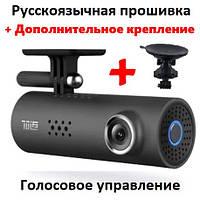Xiaomi 70mai Smart WiFi Car DVR + Прошивка на русском языке Автомобильный Видеорегистратор с голосовым управле