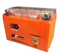 Аккумулятор 12v9a.h Гелевый оранжевый  OUTDO, фото 1